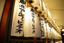 港区赤坂にあるビデオ制作会社のブログ-日枝神社の提灯