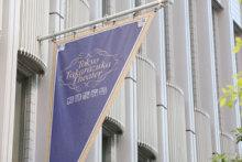 港区赤坂にあるビデオ制作会社のブログ-宝塚歌劇団東京大劇場