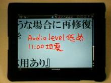 $港区赤坂にあるビデオ制作会社のブログ